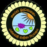 Rathnavali Balika Vidyayala Gampaha